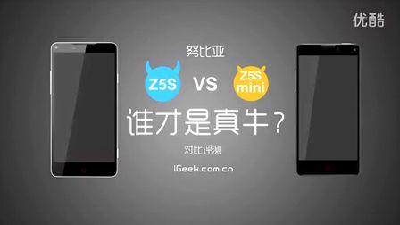 誰性價比更牛?nubia Z5S/Z5S mini對比評測