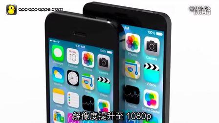 [中文字幕]最靠譜的iPhone 6及iWatch概念設計