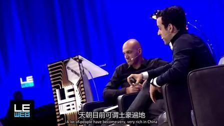 [中文字幕]亮瞎我的眼 小米副总裁Hugo带你看中国