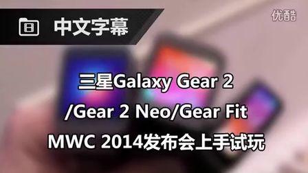 [中文字幕]Home鍵+22mm標準表帶 三星Galaxy Gear 2/2 Neo上手