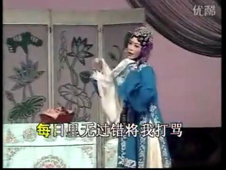 吕剧小姑贤全剧图片