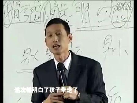 陈金柱妇科健康讲座4