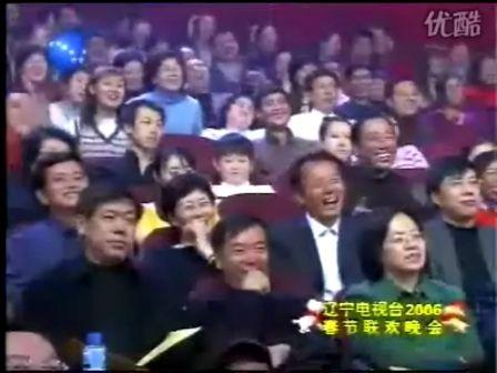 赵本山辽宁春晚小品《有病没病》