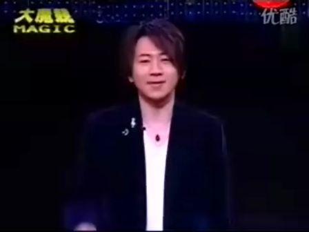 刘谦的俄罗斯轮盘 1