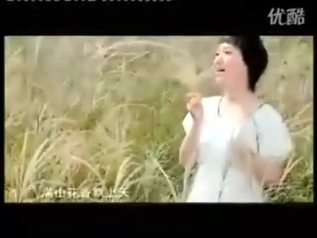 福州话歌曲 《你来山花笑》 MTV   周彦宏  虎纠侬顶