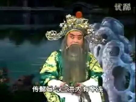 豫剧[刘墉铡太子]选段