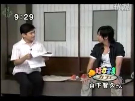 山下智久問赤西仁:你是我男朋友嗎