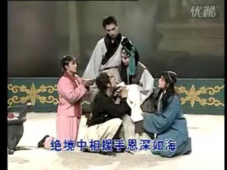 《晋剧》孙丽芳唱段3