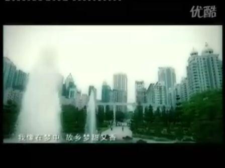 福州话歌曲  《福州我故乡》  MTV   蒋大为 吕薇