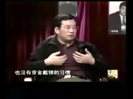 财富人生 郭凡生