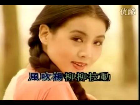韩再芬经典唱段《小辞店》黄梅戏