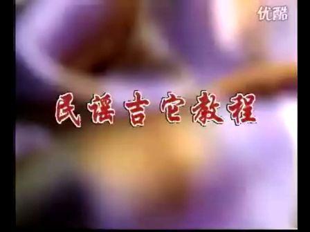刘天礼吉他视频教程1