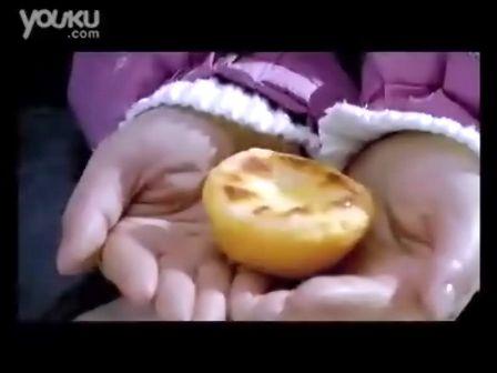 肯德基 天然紫薯蛋挞-融雪篇