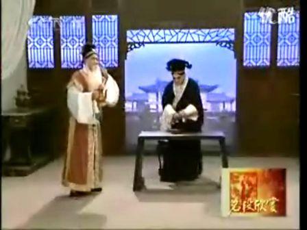 评剧《刘伶醉酒》选段[周连生、张超群]