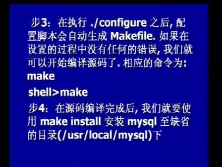 MySQL网络数据库开发视频教程03