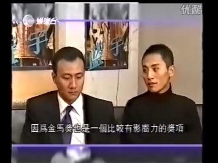 胡军刘烨访问