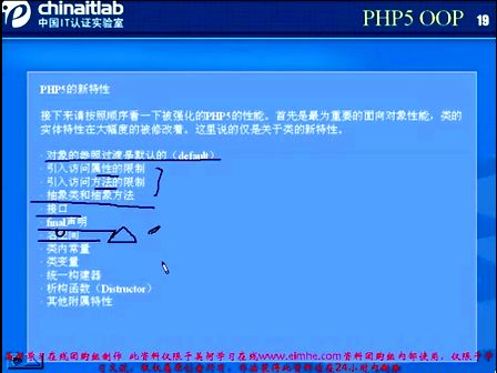 PHP加MySQL网站设计入门实践实战篇33B