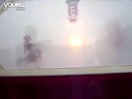 陕西皮影戏 (血腥)