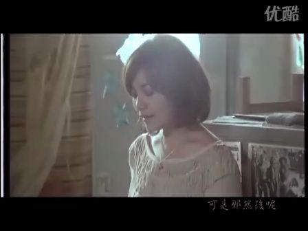 梁静茹《情歌》MV完整版