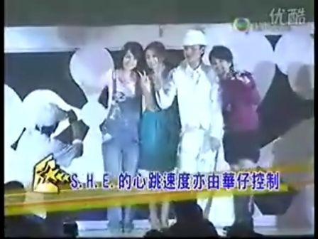 劉德華演唱會SHE擔任嘉賓-4