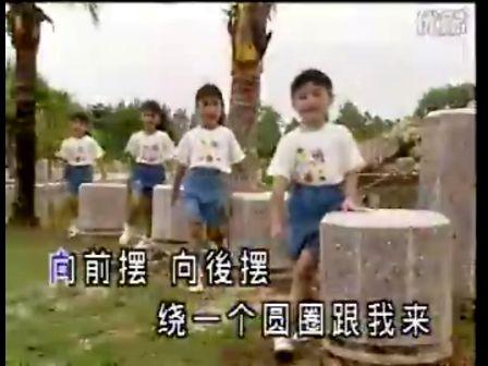 四千金的欢乐童谣[2VCD]\四千金的欢乐童谣VCD2\3-微风吹过原野+举起你的右手摆一摆+小螳螂