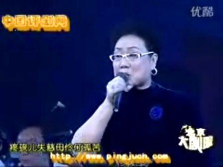 [评剧][李秀云]三勘