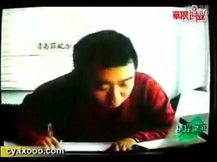 草根创业2008  选手 韩非创业故事