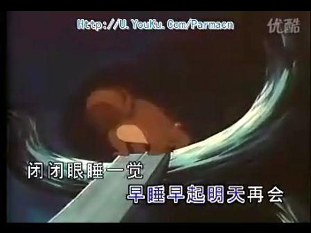 儿童歌曲精选动画版《吹泡泡》
