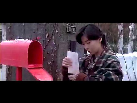 情书 日本经典电影