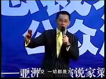 总裁如何公众演说