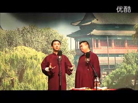 北京相声第二班2011.04.23 王自健 张伯鑫《学聋哑》
