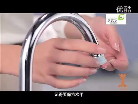 享优乐7芯级净水器安装演示:安装