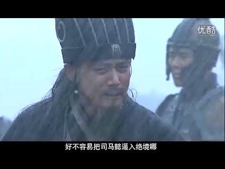 新三国赵云战文丑