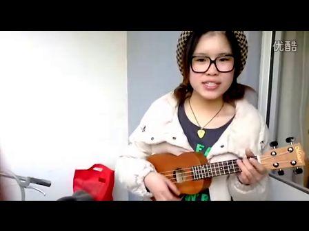 《旅行的意义》 尤克里里吉他弹唱 ukulele-美拍达人 喵了个艺 的超实