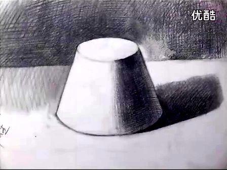 素描几何形体圆锥平剖体1