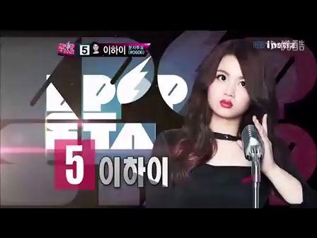 Love - SBS Kpop Star e19现场版 12-04-08--李夏怡