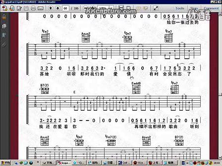 吉他入门 吉他弹唱 吉他教程