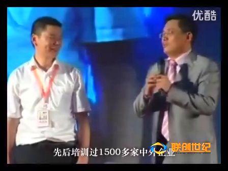 讲师宣传片-吴思通