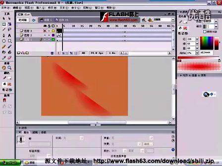 flash路上动画实例-红旗飘