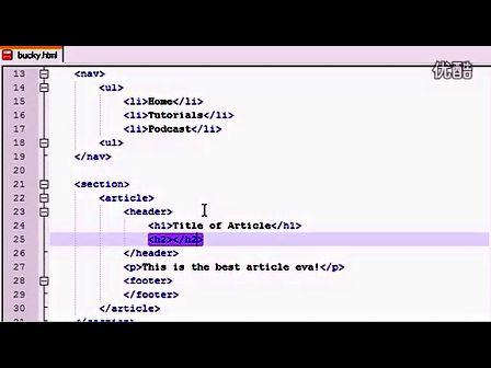 HTML5教程 第四集 添加Meat!