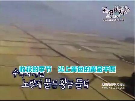 【无限挑战 091031.E177.农活特辑(下)】【韩语中字】