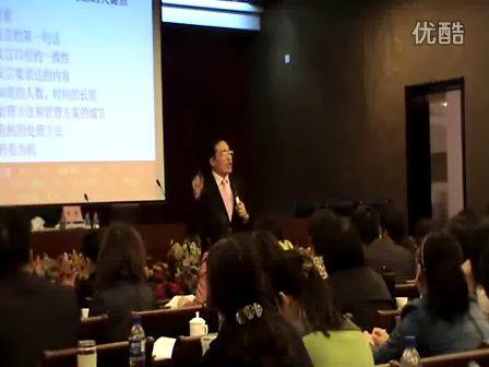 汇师经纪--危机管理与风险管理专家——殷俊老师培训现场