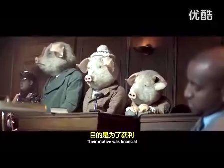 三只小猪煮杀大灰狼引发的思考