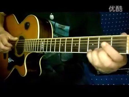 琴放吉他教学