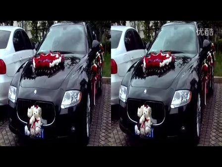 3D婚礼跟拍上海首发(保时捷车队3D左右格式)—在线播放—优酷网,视频高清在线观看