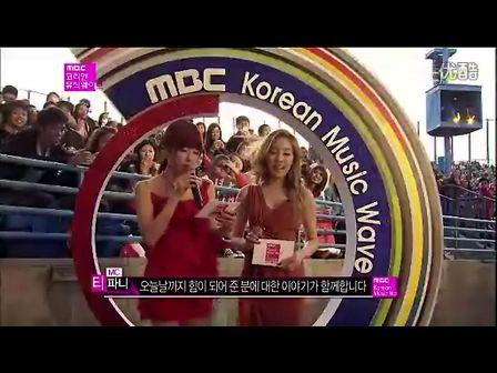 MBC 코리안뮤직웨이브 K-pop