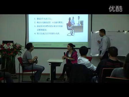 马军锋老师《实战模拟面试》(20分钟)