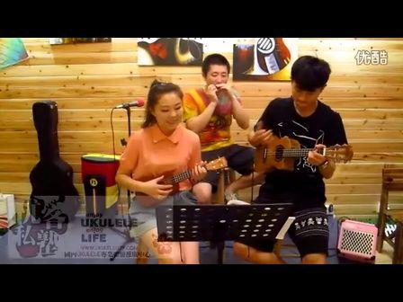 """优客私塾""""—《情非得已》ukulele布鲁斯口琴 弹唱合奏-尤克里里 宝"""