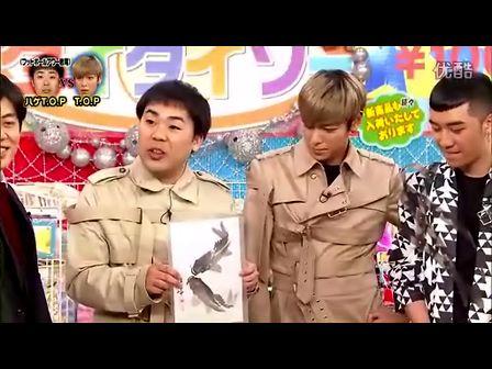 はねるのトびら BIGBANG 6月20日