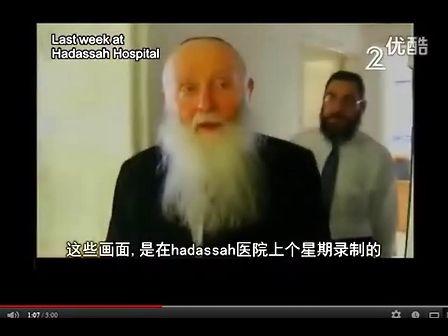 以色列ALS视频